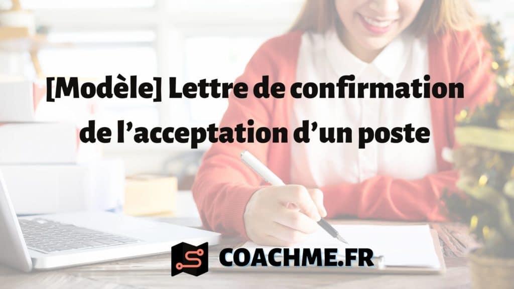 Lettre de confirmation de l'acceptation d'un poste