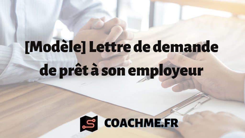 Lettre de demande prêt employeur
