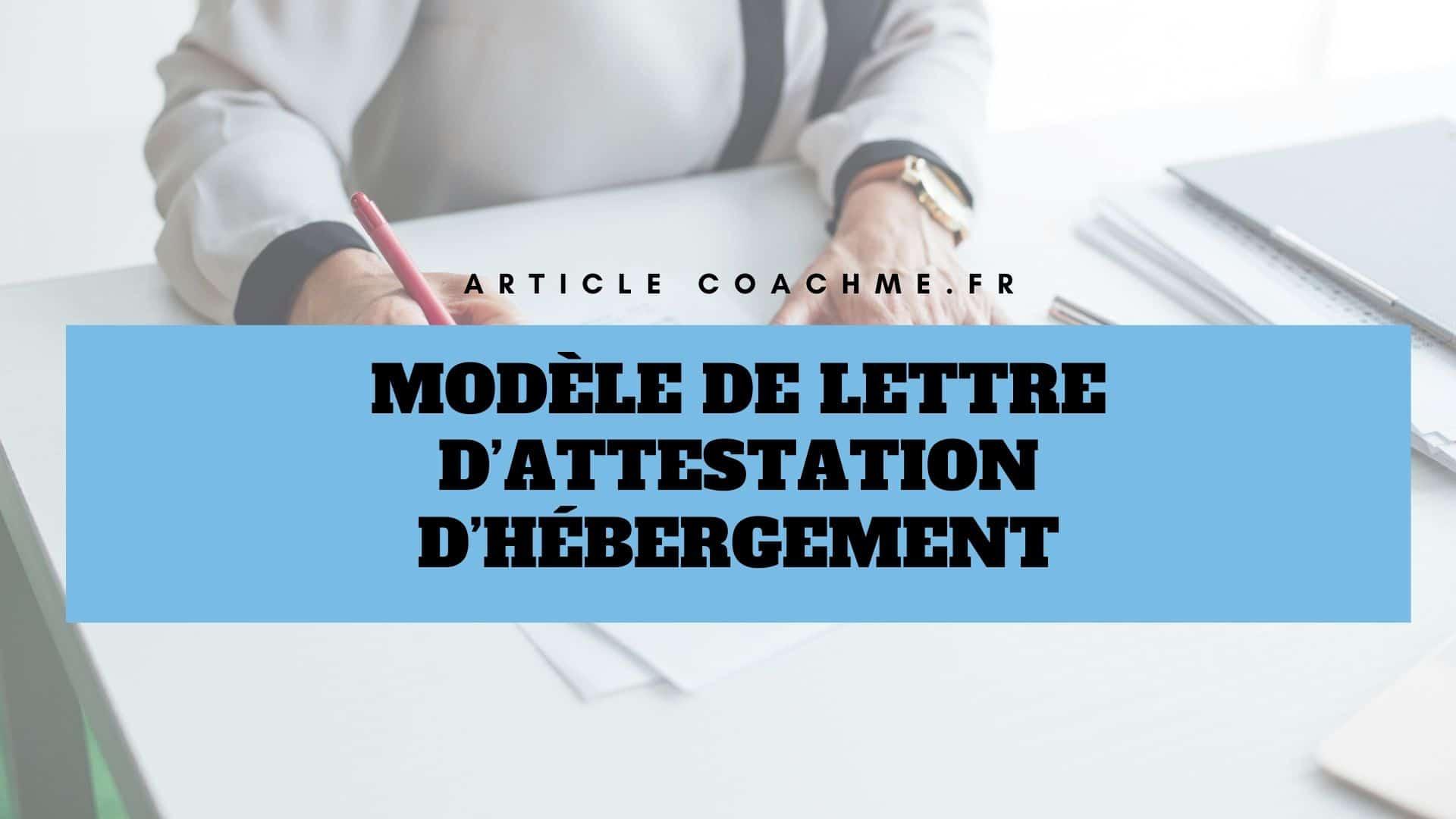 Modele De Lettre D Attestation D Hebergement