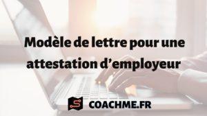 Modèle de lettre pour une attestation d'employeur